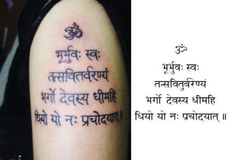 mantra tattoos sanskrit mantra tattoo designs sanskrit tattoo designs. Black Bedroom Furniture Sets. Home Design Ideas