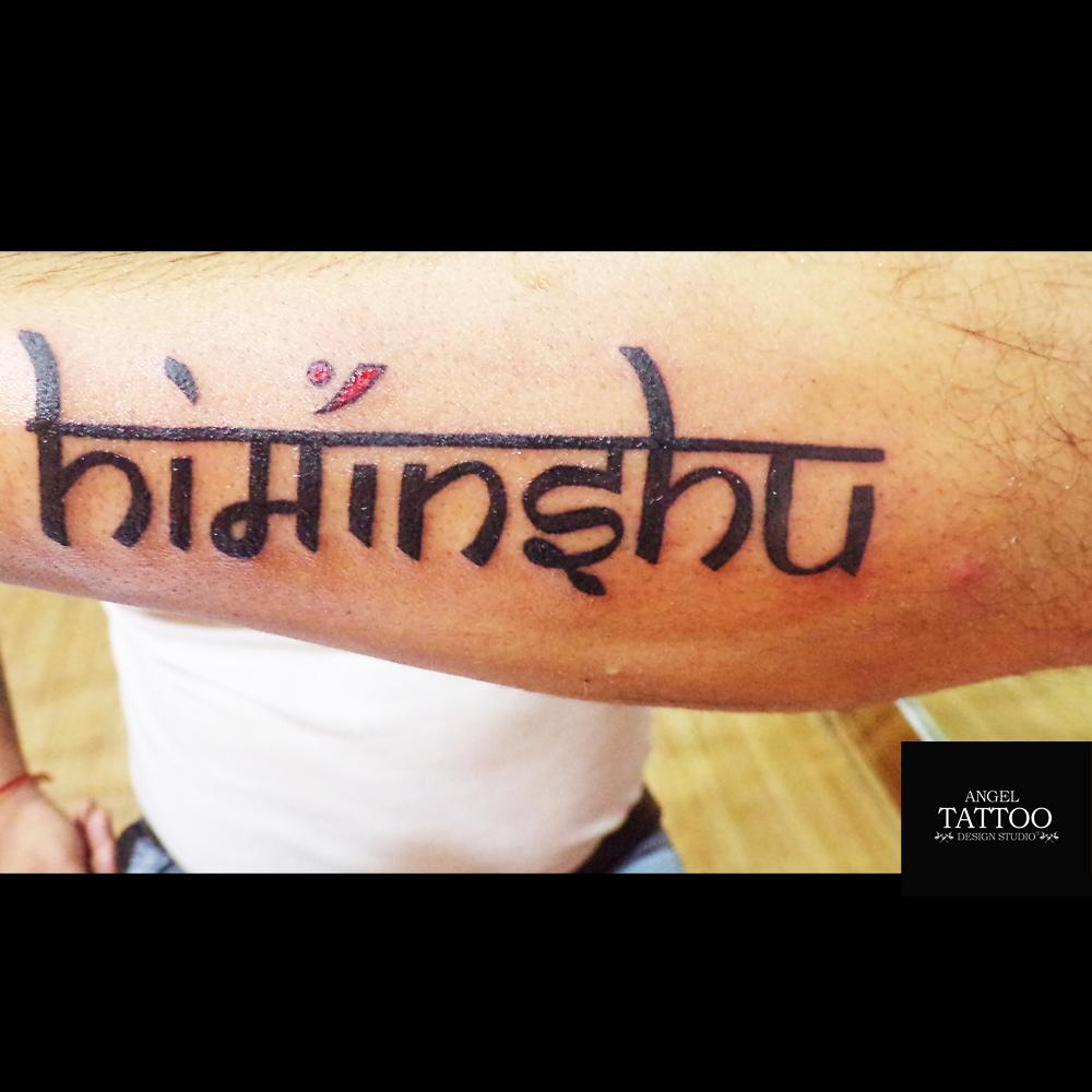%name%: Maa Tattoo Designs