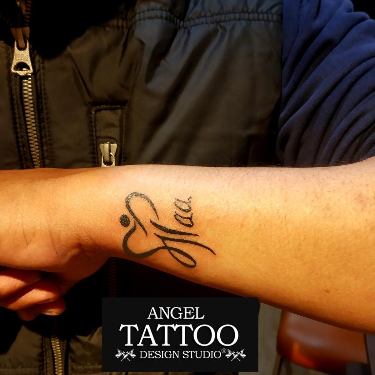 c316e4ffb 40 Best Maa Tattoo | Maa Tattoo Designs | Ideas of Maa Paa tattoo ...
