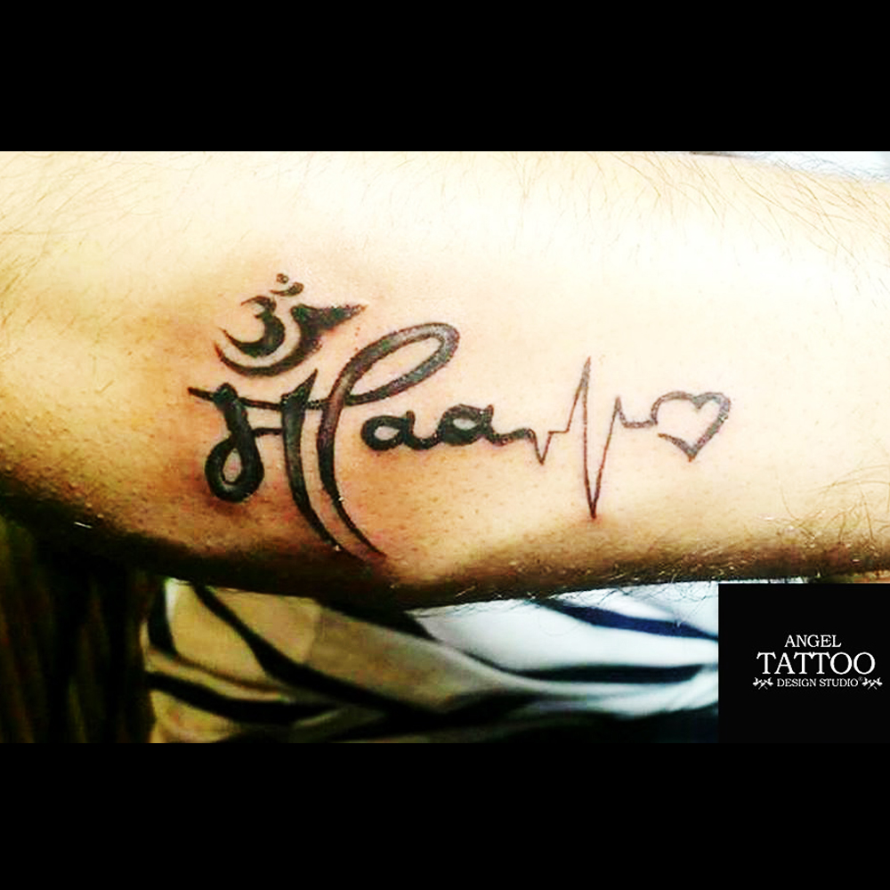 20 Best Maa Tattoo Maa Tattoo Designs Ideas Of Maa Paa Tattoo