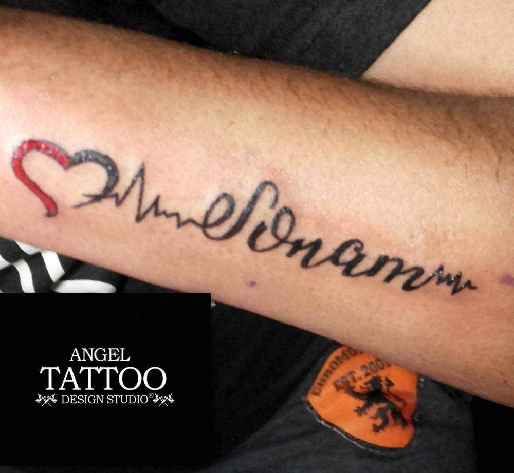 Tattoo Designs Using Names: Name Tattoo Ideas