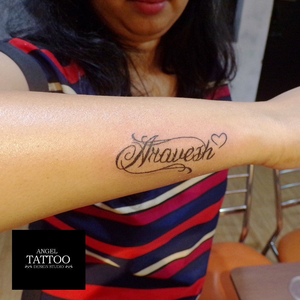 Small Name Tattoos On Arm
