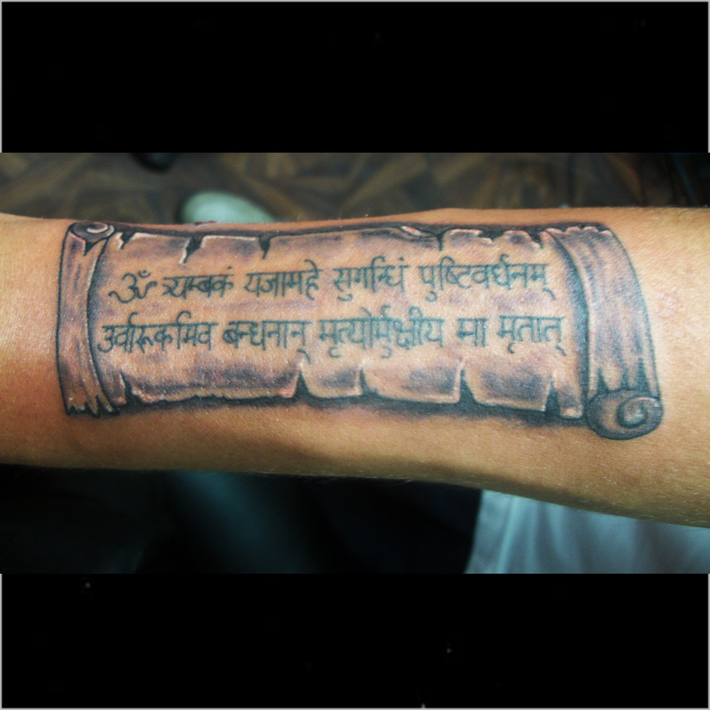Tattoo-learning-cost-in-india
