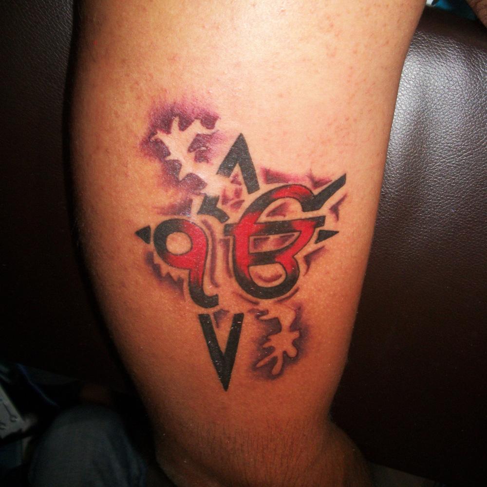 e773e78c04662 Tattoo   Tattoos   Tattoo Designs   Tattoo Gallery   Tattoo for ...
